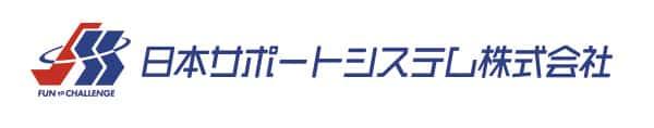 治具・生産設備の設計・製作メーカー|日本サポートシステム